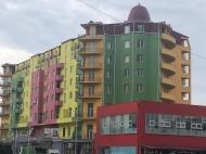 Новостройка в тихом районе Батуми. Квартиры в новостройке Батуми, Грузия. Фото 1