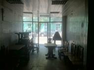 Снять офис в центре Батуми, Грузия. Фото 1