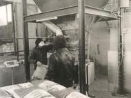Завод по производству сухих строительных смесей. Купить действующее производство в Поти, Самтредия, Грузия. Фото 7