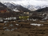 Земельный участок на горнолыжном курорте в Бакуриани. Продается земельный участок в центре Бакуриани, Грузия. Выгодно для инвестиций в Грузии. Фото 9