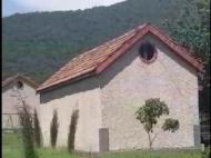 Земельный участок на продажу в Кварели, Кахетия, Грузия. Фото 1