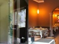იყიდება 10 ნომრიანი სატუმრო ქალაქ ბათუმის ცენტრში. საქართველო. ფოტო 6