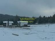 Участок на горнолыжном курорте в Бакуриани,Грузия. Фото 10