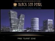 """Международный центр бизнеса и туризма """"Жемчужина Черного моря"""" - BLACK SEA PEARL в Гонио. Аджария, Грузия. Фото 9"""
