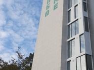 ЖК гостиничного типа у моря на Зеленом мысе, Батуми. 14-этажный жилой комплекс гостиничного типа у моря. Зеленый мыс, Аджария, Грузия. Фото 4