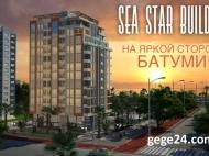 """""""Sea Star Building"""" - ელიტური საცხოვრებელი სახლი ბათუმში ზღვაზე, საქართველო. აპარტამენტები ელიტარულ საცხოვრებელ სახლში ახალი ბულვარი ბათუმი, საქართველო. ფოტო 1"""