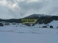 Земельный участок в центре Бакуриани. Продается земельный участок на горнолыжном курорте в Бакуриани, Грузия. Выгодный вариант для инвестирования в Грузии. Фото 9
