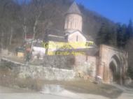 Земельный участок в Бакуриани, Грузия. Фото 2
