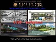 """Международный центр бизнеса и туризма """"Жемчужина Черного моря"""" - BLACK SEA PEARL в Гонио. Аджария, Грузия. Фото 12"""