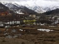 Участок в Бакуриани, горнолыжный курорт Грузии. Фото 11
