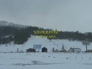 Участок на горнолыжном курорте в Бакуриани,Грузия. Фото 2