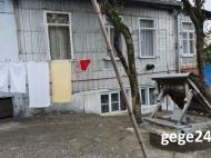 Продается дом у моря в Махинджаури, Грузия. Фото 13