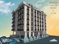 """ЖК гостиничного типа """"Horizons club"""" у моря на Новом бульваре в Батуми. Комфортабельные апартаменты в жилом комплексе гостиничного типа """"Horizons club"""" на Новом бульваре у моря в Батуми, Грузия. Фото 2"""