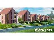 """""""York Town"""" - жилой комплекс вилл и домов премиум класса в окрестностях Тбилиси, Грузия. Фото 1"""