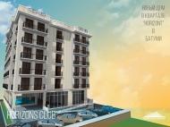 """ЖК гостиничного типа """"Horizons club"""" у моря на Новом бульваре в Батуми. Комфортабельные апартаменты в жилом комплексе гостиничного типа """"Horizons club"""" на Новом бульваре у моря в Батуми, Грузия. Фото 4"""