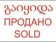 Купить коммерческую площадь в новостройке у Пьяццы в Старом Батуми,Грузия. Фото 1